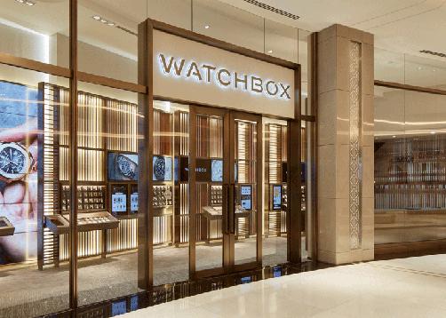 Watchbox Gate